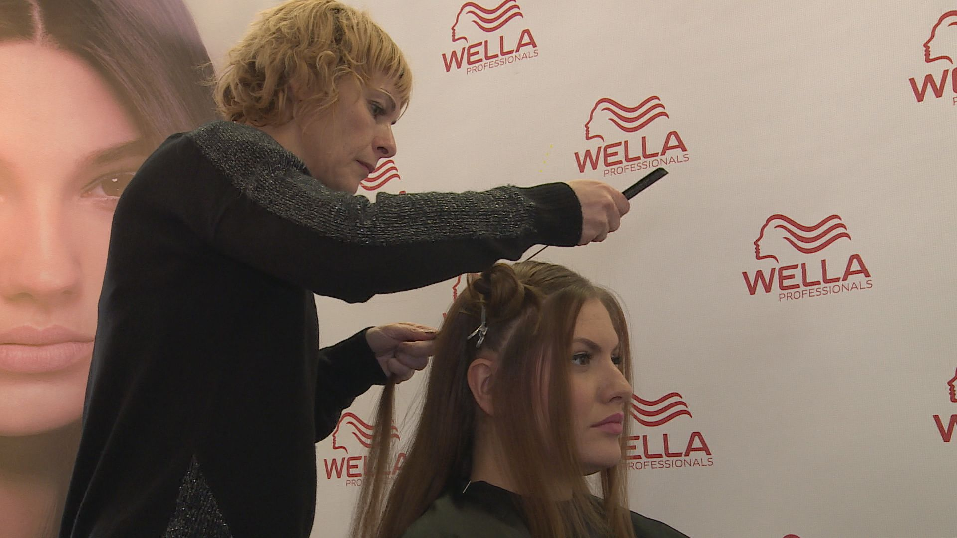 Wella Elements 5